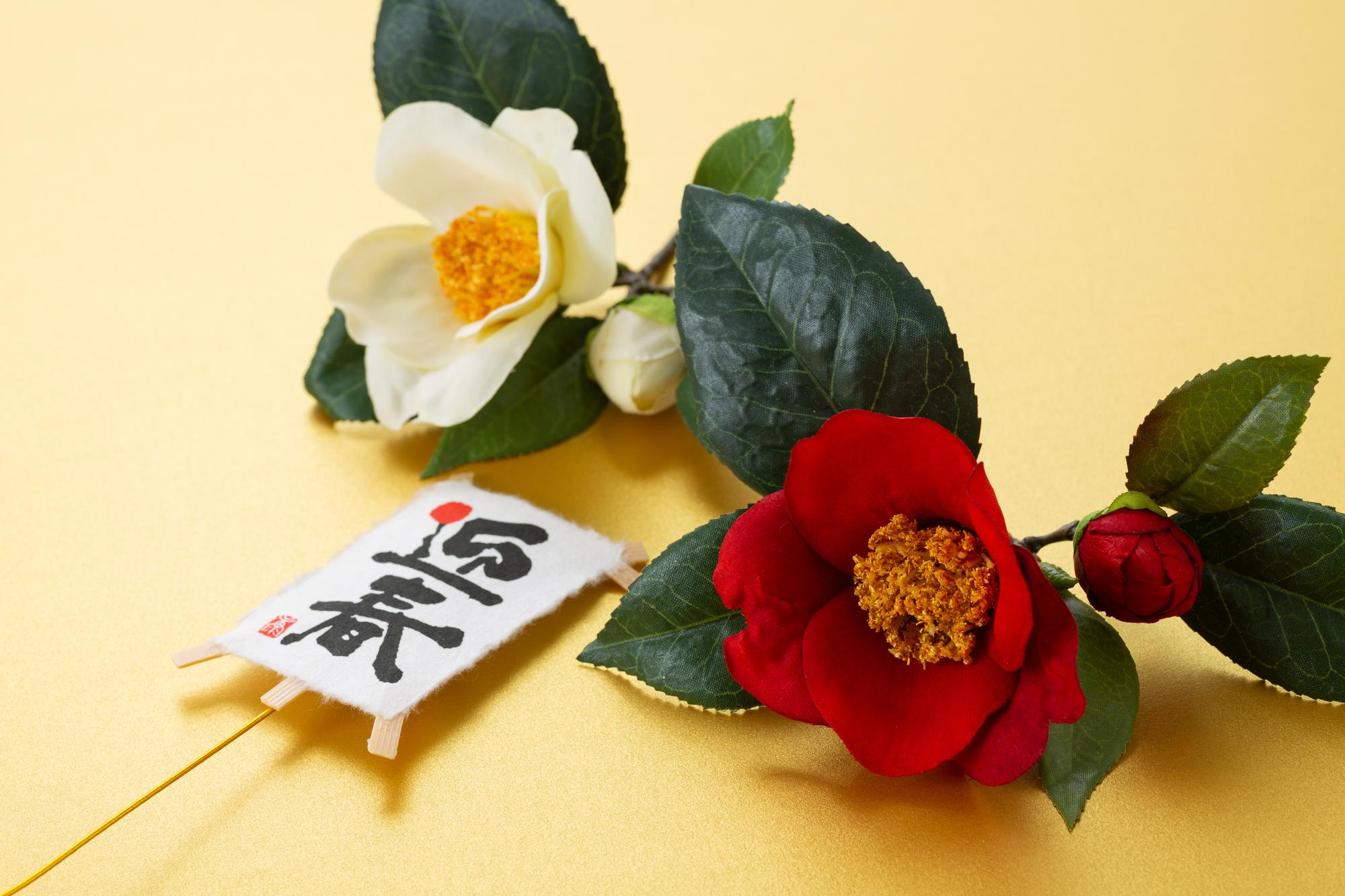 【生活雑貨繁盛日記 】vol.50「新年のご挨拶」