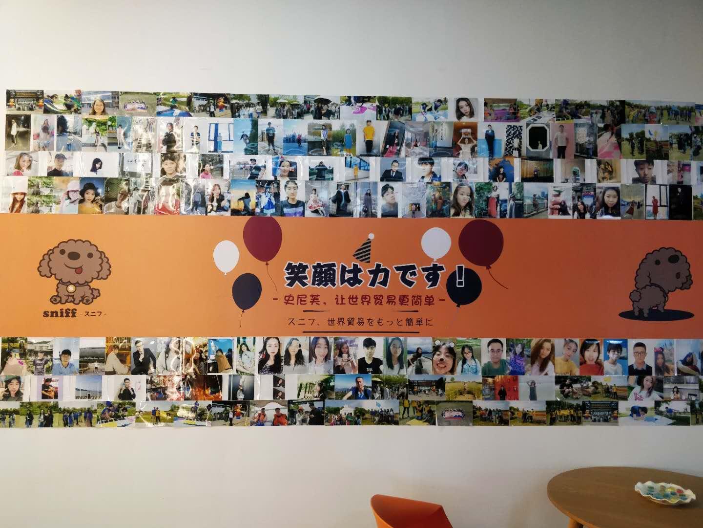 日本好きの若者が集まるベンチャー企業